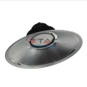Καπέλο αλουμινίου για LED καμπάνα Samsung 120
