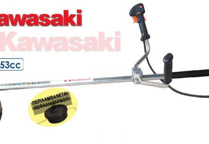 Θαμνοκοπτικό βενζίνης KAWASAKI TJ 53E μονοκόμματο 62cc δίχρονο
