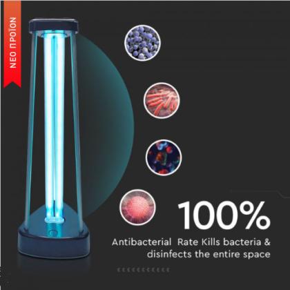 Μικροβιοκτόνο φωτιστικό UVC 38W με όζον